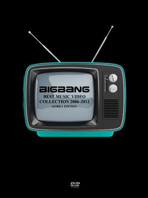 BIGBANG BEST MUSIC VIDEO COLLECTION 2006-2012 -KOREA EDITION-【初回生産限定盤】(3DVD+PHOTOBOOK)