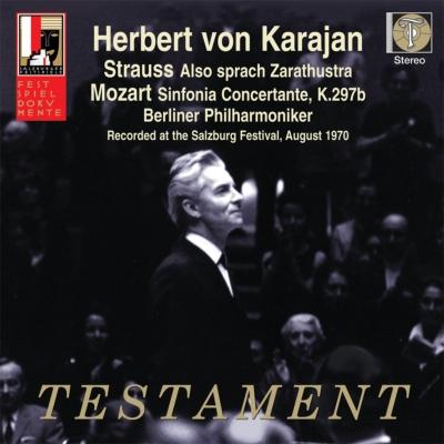 R.シュトラウス:ツァラトゥストラはかく語りき、モーツァルト:協奏交響曲 K.297b ヘルベルト・フォン・カラヤン&ベルリン・フィル(1970年ステレオ)