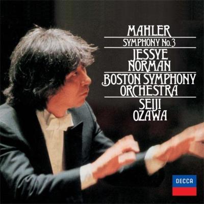 交響曲第3番 小澤征爾&ボストン交響楽団、ノーマン(2CD)