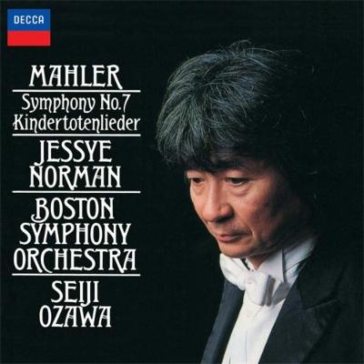交響曲第7番『夜の歌』、亡き子をしのぶ歌 小澤征爾&ボストン交響楽団、ノーマン(2CD)