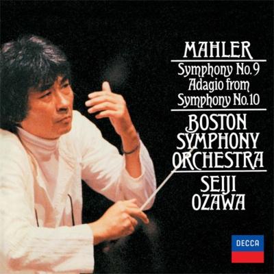 交響曲第9番、交響曲第10番からアダージョ 小澤征爾&ボストン交響楽団(2CD)