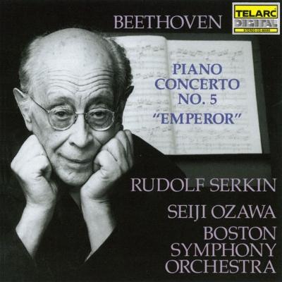 ピアノ協奏曲第5番『皇帝』 ゼルキン、小澤征爾&ボストン交響楽団