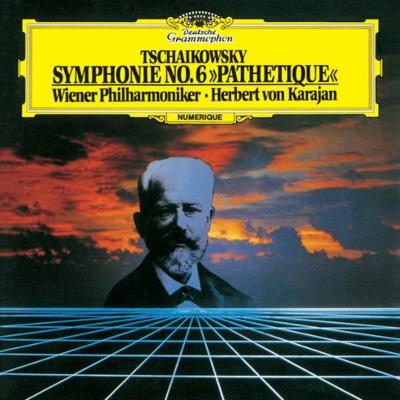 交響曲第6番『悲愴』 カラヤン&ウィーン・フィル