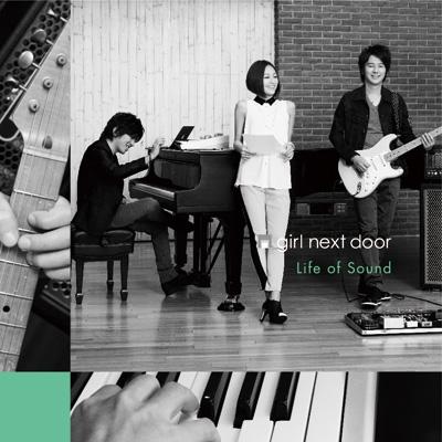 Life of Sound (+DVD)