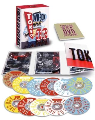 東京03 DVD-BOX 【アンコールプレス】