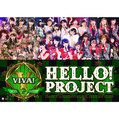 Hello!Project 15th ANNIVERSARY LIVE 2013 WINTER 〜VIVA!〜