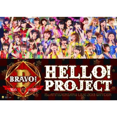Hello!Project 15th ANNIVERSARY LIVE 2013 WINTER 〜BRAVO!〜