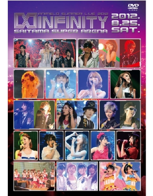 Animelo Summer Live 2012 -INFINITY∞-8.25