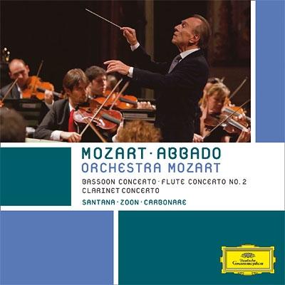 クラリネット協奏曲、ファゴット協奏曲、フルート協奏曲第2番 アバド&モーツァルト管弦楽団