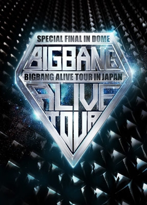 BIGBANG ALIVE TOUR 2012 IN JAPAN SPECIAL FINAL IN DOME -TOKYO DOME 2012.12.05-【初回限定盤】 (3DVD+2CD)