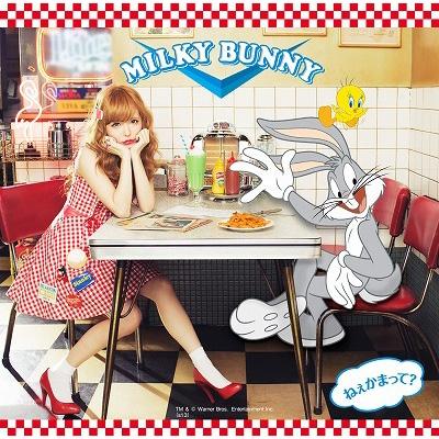 ねぇかまって (+DVD)【初回限定盤】