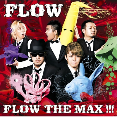 FLOW THE MAX!!! (+DVD)【初回限定盤】