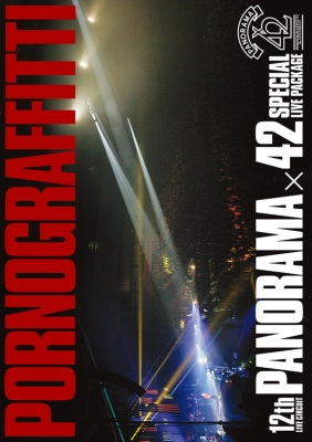 """12th LIVE CIRCUIT """"PANORAMA×42"""" SPECIAL LIVE PACKAGE"""