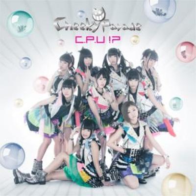 C.P.U !? 【CD+DVD盤】