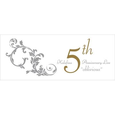 Kalafina 5th Anniversary LIVE 【oblivious】 : フェイスタオル