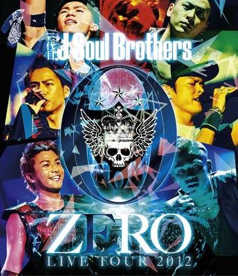 三代目 J Soul Brothers LIVE TOUR 2012 「0〜ZERO〜」 (Blu-ray)