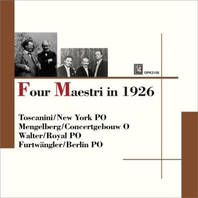 『1926年、四大巨匠の録音集〜トスカニーニ、フルトヴェングラー、メンゲルベルク、ワルター』