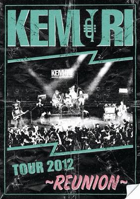 TOUR 2012 〜REUNION〜
