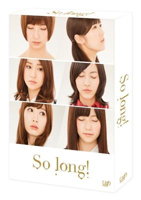 So Long! Blu-ray BOX