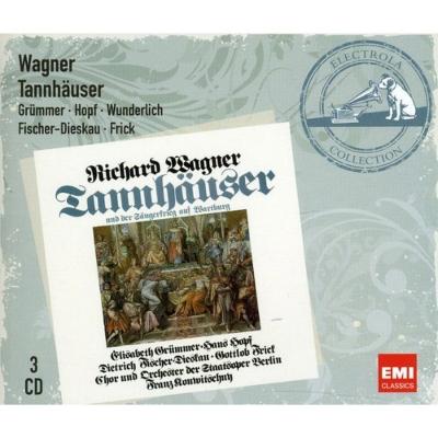 『タンホイザー』全曲 コンヴィチュニー&シュターツカペレ・ベルリン、ホップ、フィッシャー=ディースカウ、他(1960 ステレオ)(3CD)