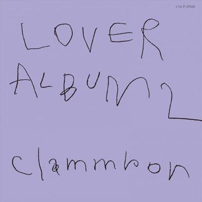 LOVER ALBUM 2