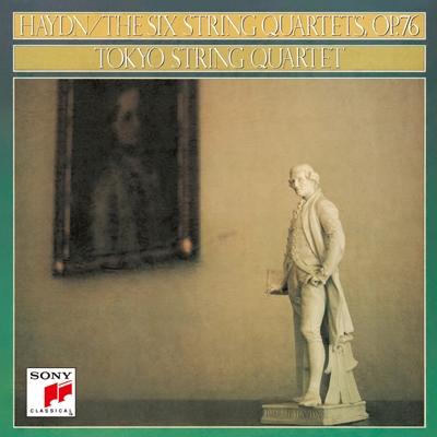 弦楽四重奏曲集『エルデーディ四重奏曲』 東京クヮルテット(1978、1979)(2CD)