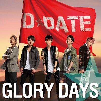 GLORY DAYS 【初回限定盤 TYPE-C】