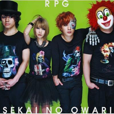 RPG (+限定ライブCD)【初回限定盤A】