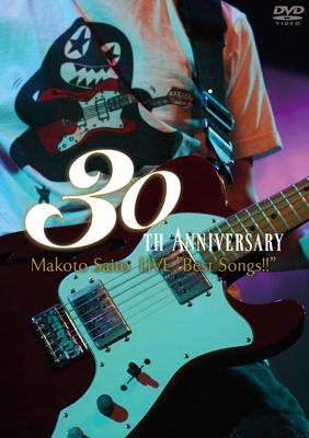 斎藤誠 30th Anniverary Live Best Songs!!