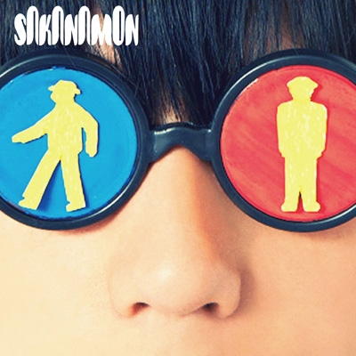 シグナルマン (+DVD)【初回限定盤】