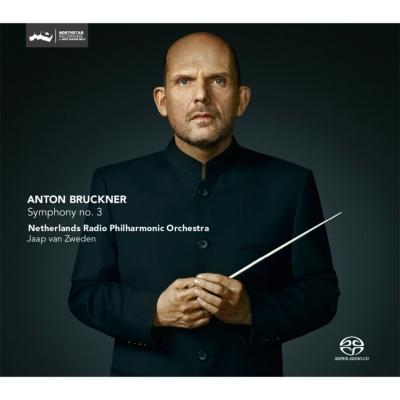 交響曲第3番 ズヴェーデン&オランダ放送フィル