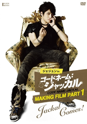 Jaejoong in Making Film Part1-Jackal Comes!