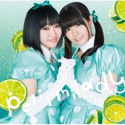 鏡のデュアルイズム / 100%サイダーガール (+DVD)【初回限定盤A】
