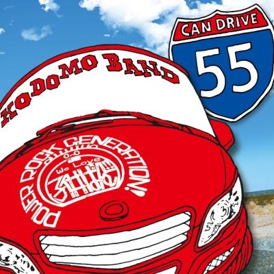 Can Drive 55 [CD+DVD]