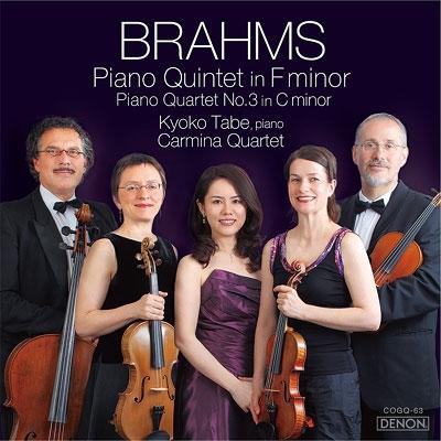 Piano Quintet, Piano Quartet No.3 : Kyoko Tabe(P)Carmina Quartet (Hybrid)