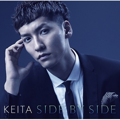 Side by Side (+DVD)【初回限定盤】