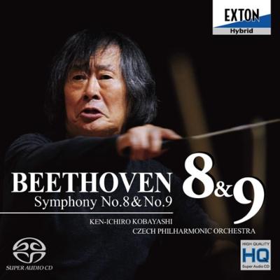 交響曲第9番『合唱』、第8番 小林研一郎&チェコ・フィル(2SACD)