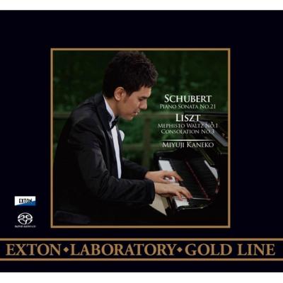 シューベルト:ピアノ・ソナタ第21番、リスト:メフィスト・ワルツ第1番、コンソレーション第3番、物思いに沈む人 金子三勇士