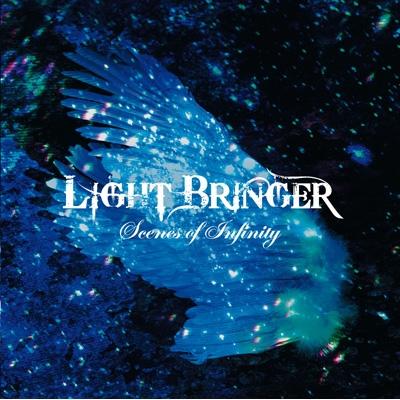 scenes of infinity dvd 初回限定盤 light bringer hmv books