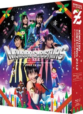 ももいろクリスマス2012 〜さいたまスーパーアリーナ大会〜【初回限定版】(Blu-ray)