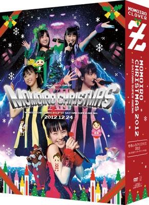 ももいろクリスマス2012 〜さいたまスーパーアリーナ大会〜【初回限定版】