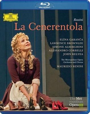 『チェネレントラ』全曲 リェーヴィ演出、ベニーニ&メトロポリタン歌劇場、ガランチャ、ブラウンリー、他(2009 ステレオ)