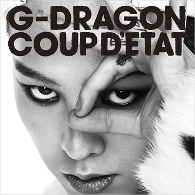 COUP D ETAT   ON...G Dragon 2013 Coup Detat