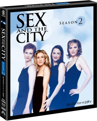 Sex and the City Season2 <トク選BOX>