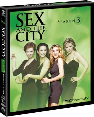 Sex and the City Season3 <トク選BOX>
