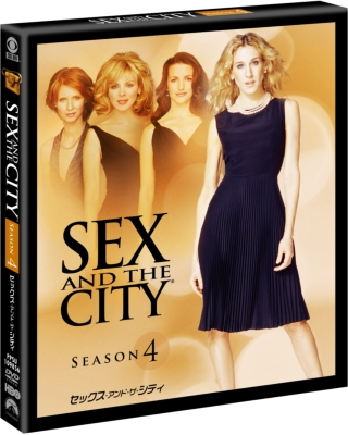 Sex and the City Season4 <トク選BOX>