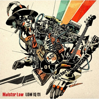 Meister Law