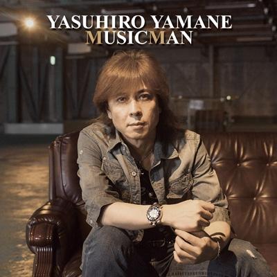 MUSICMAN (+DVD)【TYPE A】