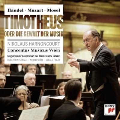 『アレクサンダーの饗宴』(モーツァルト編曲版) アーノンクール&ウィーン・コンツェントゥス・ムジクス(2CD)