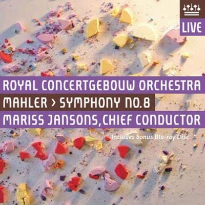 交響曲第8番『千人の交響曲』 ヤンソンス&コンセルトヘボウ管弦楽団(+BD)